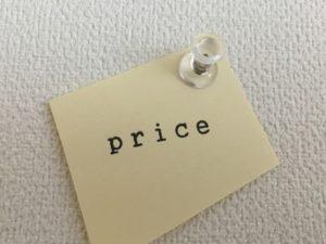 Commodity price of Okinawa Iriomote island