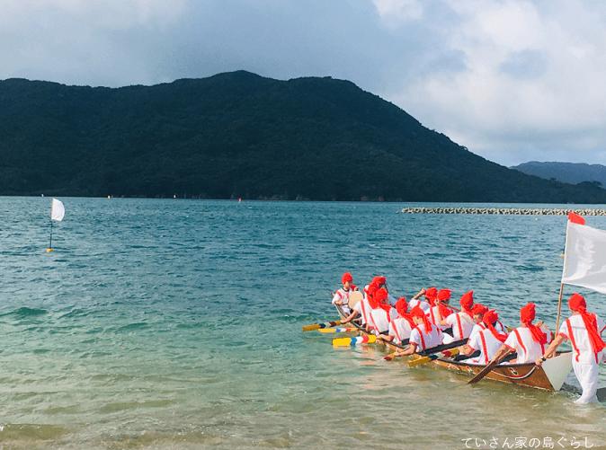 海神祭ってどんな祭? in西表島...