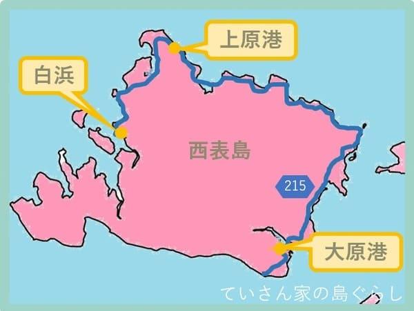 西表島マップ