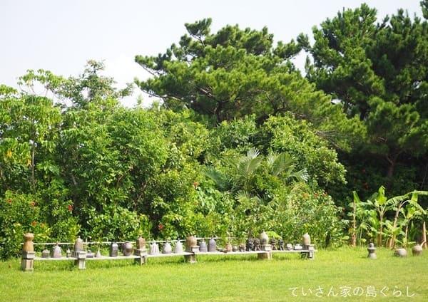 青烽窯の庭