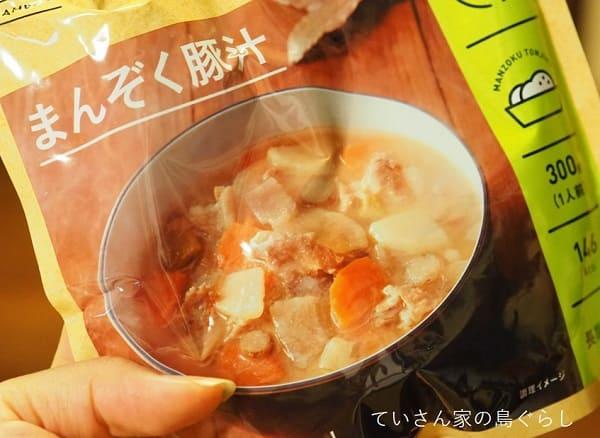 イザメシ豚汁